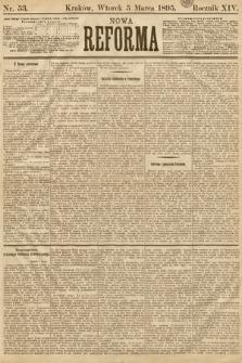 Nowa Reforma. 1895, nr53