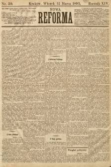 Nowa Reforma. 1895, nr59
