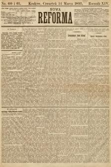 Nowa Reforma. 1895, nr60 i 61