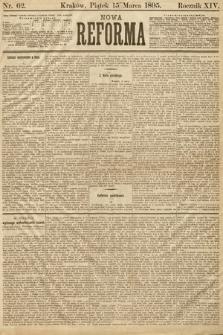 Nowa Reforma. 1895, nr62