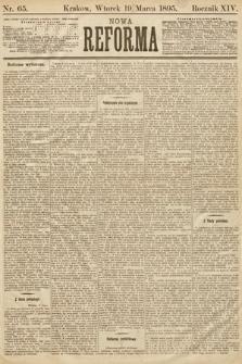 Nowa Reforma. 1895, nr65