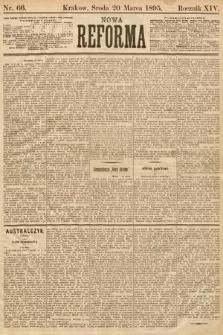 Nowa Reforma. 1895, nr66