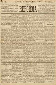 Nowa Reforma. 1895, nr74