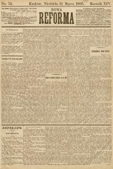 Nowa Reforma. 1895, nr75