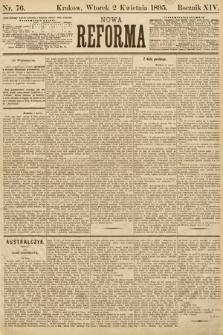 Nowa Reforma. 1895, nr76