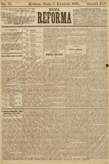 Nowa Reforma. 1895, nr77