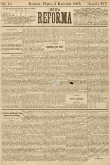 Nowa Reforma. 1895, nr79