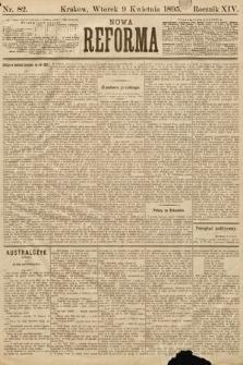 Nowa Reforma. 1895, nr82