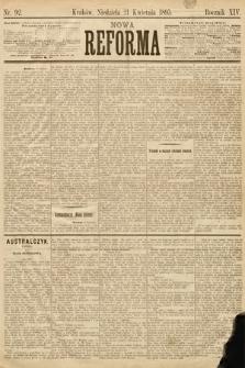 Nowa Reforma. 1895, nr92