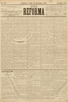 Nowa Reforma. 1895, nr94