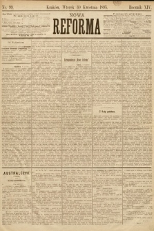 Nowa Reforma. 1895, nr99