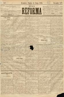 Nowa Reforma. 1895, nr107