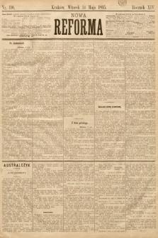 Nowa Reforma. 1895, nr110