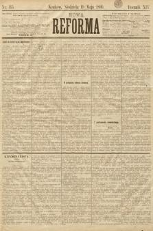 Nowa Reforma. 1895, nr115