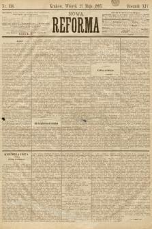 Nowa Reforma. 1895, nr116