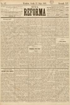 Nowa Reforma. 1895, nr117