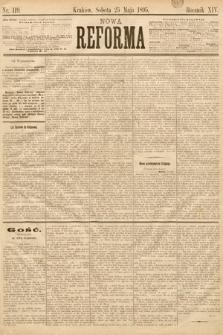 Nowa Reforma. 1895, nr119