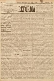 Nowa Reforma. 1895, nr123
