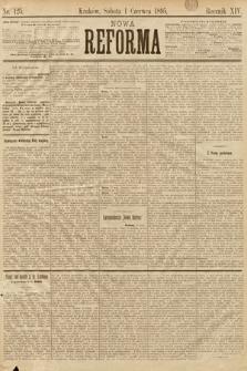Nowa Reforma. 1895, nr125