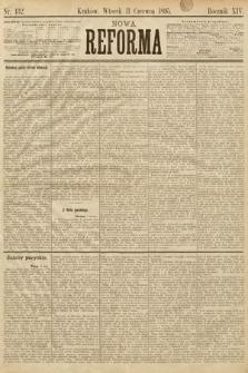 Nowa Reforma. 1895, nr132