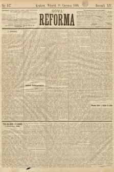 Nowa Reforma. 1895, nr137