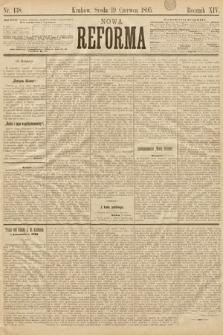 Nowa Reforma. 1895, nr138