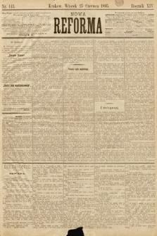 Nowa Reforma. 1895, nr143