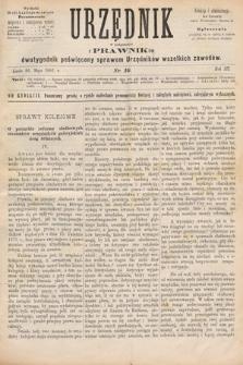 Urzędnik w Połączeniu z Prawnikiem : dwutygodnik poświęcony sprawom urzędników wszelkich zawodów. 1881, nr10