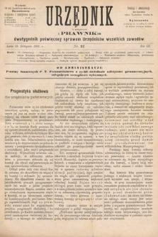 Urzędnik w Połączeniu z Prawnikiem : dwutygodnik poświęcony sprawom urzędników wszelkich zawodów. 1881, nr21
