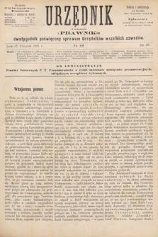 Urzędnik w Połączeniu z Prawnikiem : dwutygodnik poświęcony sprawom urzędników wszelkich zawodów. 1881, nr22