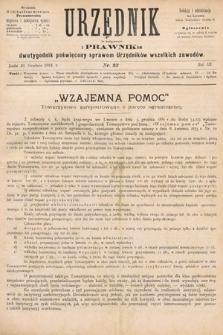 Urzędnik w Połączeniu z Prawnikiem : dwutygodnik poświęcony sprawom urzędników wszelkich zawodów. 1881, nr23