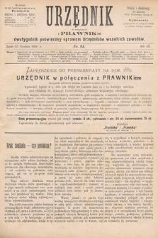 Urzędnik w Połączeniu z Prawnikiem : dwutygodnik poświęcony sprawom urzędników wszelkich zawodów. 1881, nr24