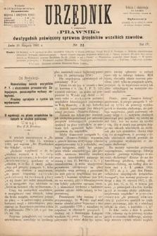 Urzędnik w Połączeniu z Prawnikiem : dwutygodnik poświęcony sprawom urzędników wszelkich zawodów. 1882, nr21