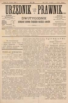 Urzędnik w Połączeniu z Prawnikiem : dwutygodnik poświęcony sprawom urzędników wszelkich zawodów. 1886, nr12