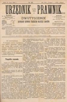 Urzędnik w Połączeniu z Prawnikiem : dwutygodnik poświęcony sprawom urzędników wszelkich zawodów. 1886, nr13
