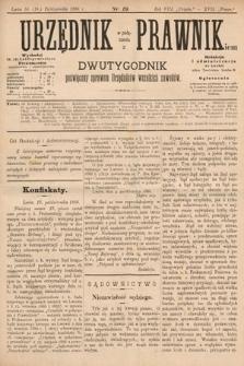 Urzędnik w Połączeniu z Prawnikiem : dwutygodnik poświęcony sprawom urzędników wszelkich zawodów. 1886, nr19