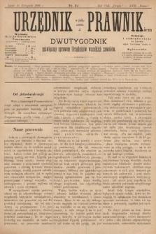 Urzędnik w Połączeniu z Prawnikiem : dwutygodnik poświęcony sprawom urzędników wszelkich zawodów. 1886, nr21