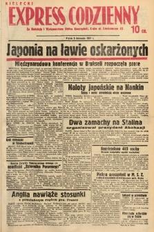 Kielecki Express Codzienny. 1937, [nr265]