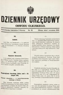 Dziennik Urzędowy Obwodu Olkuskiego. 1915, nr10