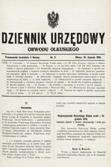Dziennik Urzędowy Obwodu Olkuskiego. 1916, nr2