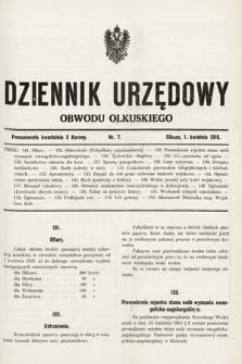 Dziennik Urzędowy Obwodu Olkuskiego. 1916, nr7