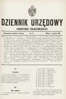 Dziennik Urzędowy Obwodu Olkuskiego. 1916, nr11