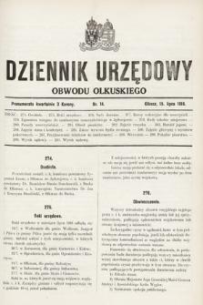 Dziennik Urzędowy Obwodu Olkuskiego. 1916, nr14