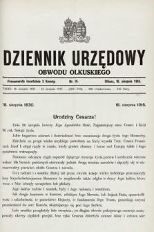 Dziennik Urzędowy Obwodu Olkuskiego. 1916, nr16