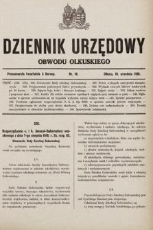 Dziennik Urzędowy Obwodu Olkuskiego. 1916, nr18