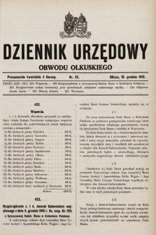 Dziennik Urzędowy Obwodu Olkuskiego. 1916, nr25
