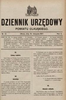 Dziennik Urzędowy Powiatu Olkuskiego. 1917, nr12