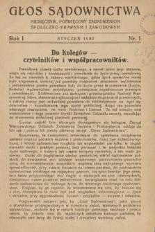 Głos Sądownictwa : miesięcznik poświęcony zagadnieniom społeczno-prawnym i zawodowym. 1929, nr1