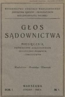 Głos Sądownictwa : miesięcznik poświęcony zagadnieniom społeczno-prawnym i zawodowym. 1929 [całość]