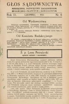 Głos Sądownictwa : miesięcznik poświęcony zagadnieniom społeczno-prawnym i zawodowym. 1931, nr6